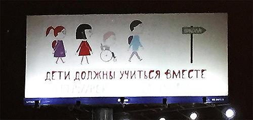 Perspektiva billboard