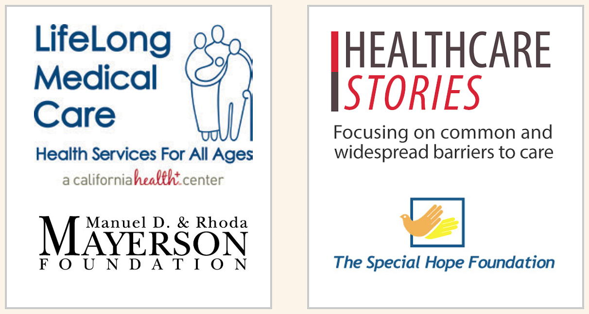 Lifelong medical care, Healthcare Stories, The Mayerson Foundation and the special Hope Foundation